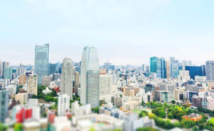Ranged photo of a city